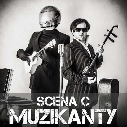 scena_c_muzikanty_internet